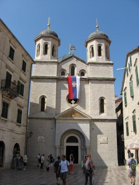 Сербская Соборная церковь Св. Николы