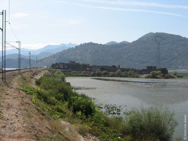 Я на Скадарском озере хотел посмотреть развалины турецкого форта Лесандро