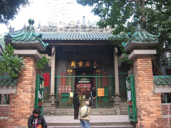 Храм Тин Хау (Tin Hau)