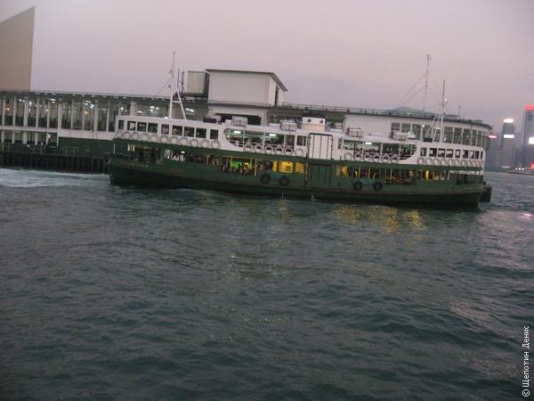 Star Ferry - паром, соединяющий п-ов Коулун и о-в Гонконг