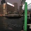 Посмотреть альбом «7-13 декабря 2012 г. Гонконг. П-ов Коулун»
