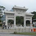 7-13 декабря 2012 г. Гонконг. О-в Лантау