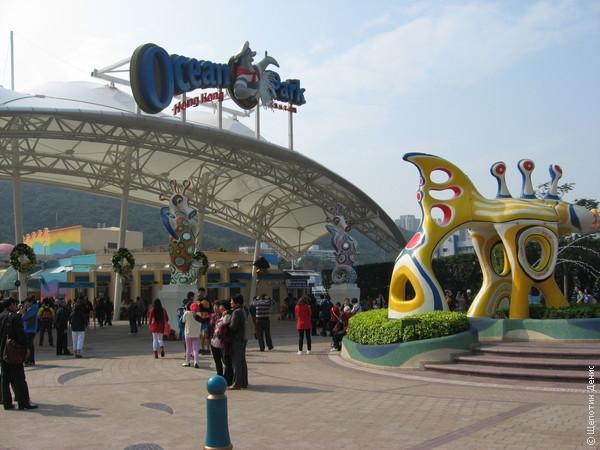 Ocean Park - это аквариум, зоопарк и тематический парк аттракционов в одном флаконе