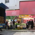 7-13 декабря 2012 г. Гонконг. Р-н Абердин