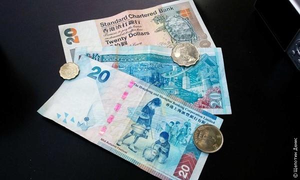 Гонконгские доллары печатаются тремя частными банками, каждый из которых использует свой собственный дизайн купюр. Вот, например, двадцатки даже разного цвета