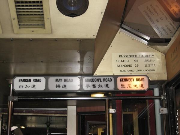 В пути трамвай-фуникулер делает две остановки.