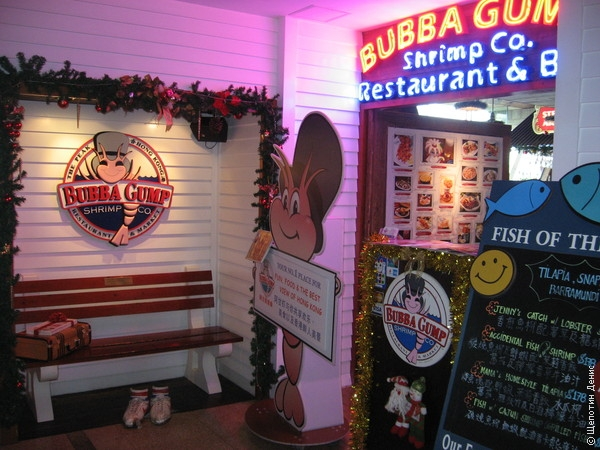 По приезду пассажиры попадают в торговый центр (конечно же) с рестораном Bubba Gump