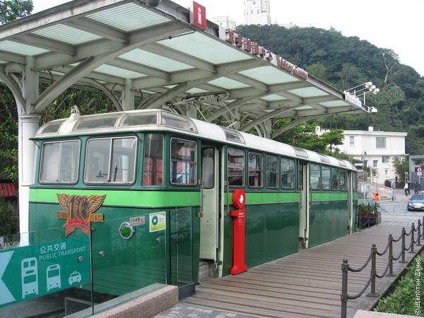 Visitor Center в ретро-вагоне Peak Tramway