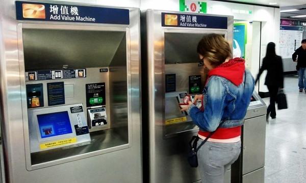 Автомат для пополнения Octopus Card