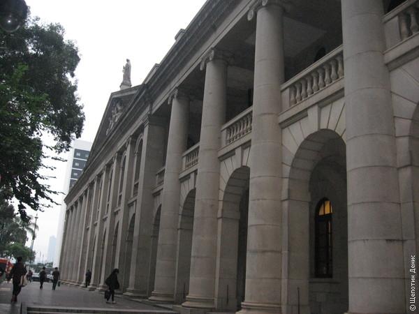 Здание бывшего Законодательного совета Гонконга