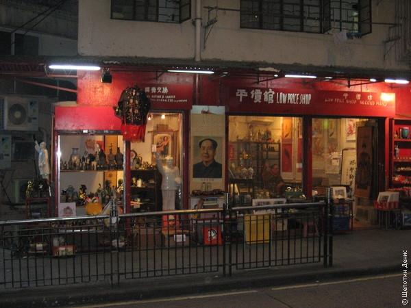 Голливуд-роуд - средоточение антикварных магазинов