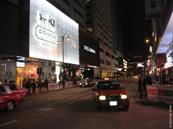 На Кантон-роуд расположены самые дорогие бутики