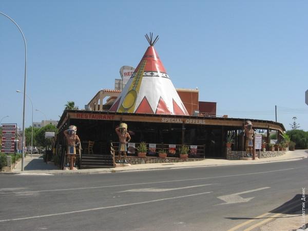 Ресторан Red Indian