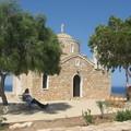 Посмотреть альбом «Август 2012 г. Кипр. Протарас»