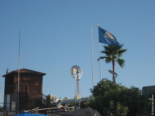 """Во второй свой приезд на Кипр решили остановиться непосредственно на Fig Tree Bay в Протарасе с его отличным песчаным пляжем с \""""голубым флагом\"""""""