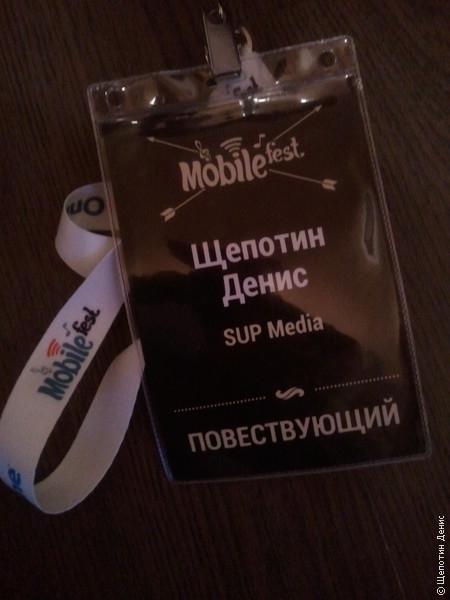 Предложили рассказать о процессе разработки приложения Redigo на конференции mobileFest в Питере. Впечатления /</a href=http/:///www.shchepotin.ru/comment.php?type=news&id=383/>/тут/<//a/>/