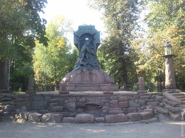 """Памятник экипажу миноносца \""""Стерегущий\"""""""